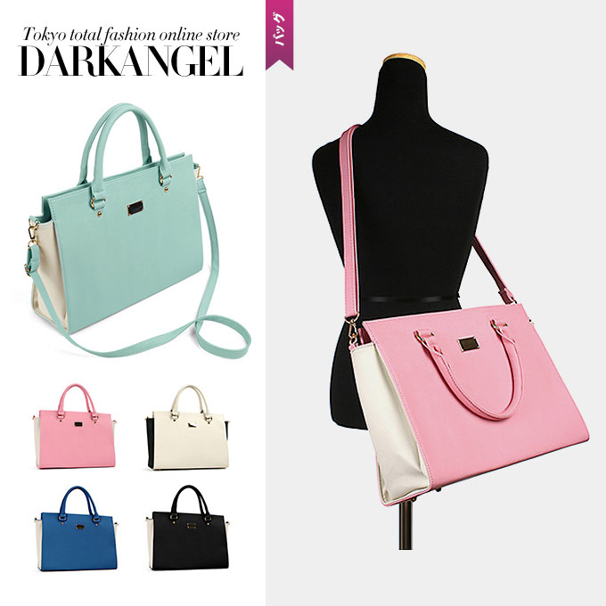I am familiar with any coordinates smartly! Simple square 2WAY bag / Lady's 2WAY shoulder handbag commuting attending school size grain Shin pull DarkAngel/ dark angel