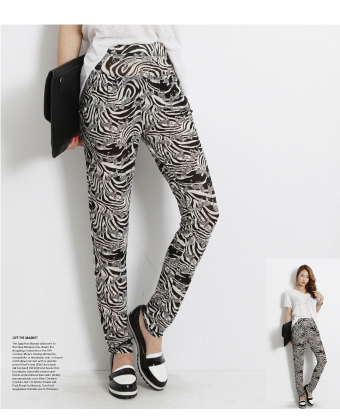 It is excellent at a fashion degree just to wear it! Ethnic pattern sarouel pants / Lady's sarouel pants sarouel pants ethnic waist rubber dressy whole pattern race mode DarkAngel/ dark angel