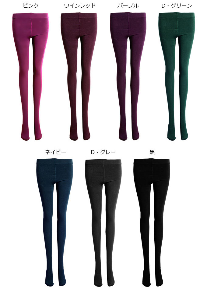 Rakuten first half rankings # 1! 300 Yen 130 g's back brushed タイツレディース leggings 10 minutes length as the trench against the cold inner cooling measures also ◎ commuting suits and going to school one piece fit code Halloween costumes recommended ■ media ■