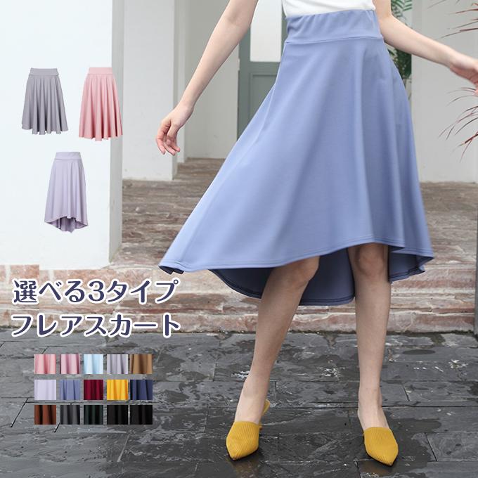 【レディースファッション】春に向けて!きれい色スカートのおすすめを教えて下さい!