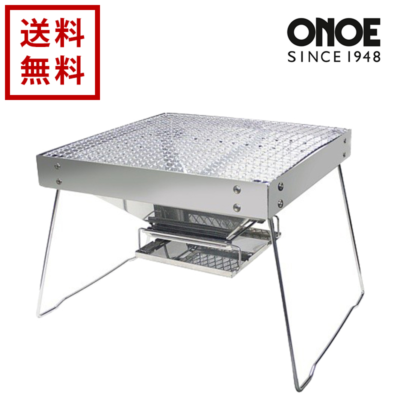 フォールディングファイアグリル35 BBQグリル FG-35 尾上製作所 定番から日本未入荷 ギフト ONOE 調理器具 送料無料 バーべキュー キャンプ用品 アウトドア用品