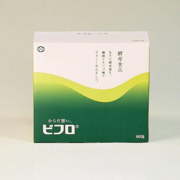 酵母食品 ビフロ 60包