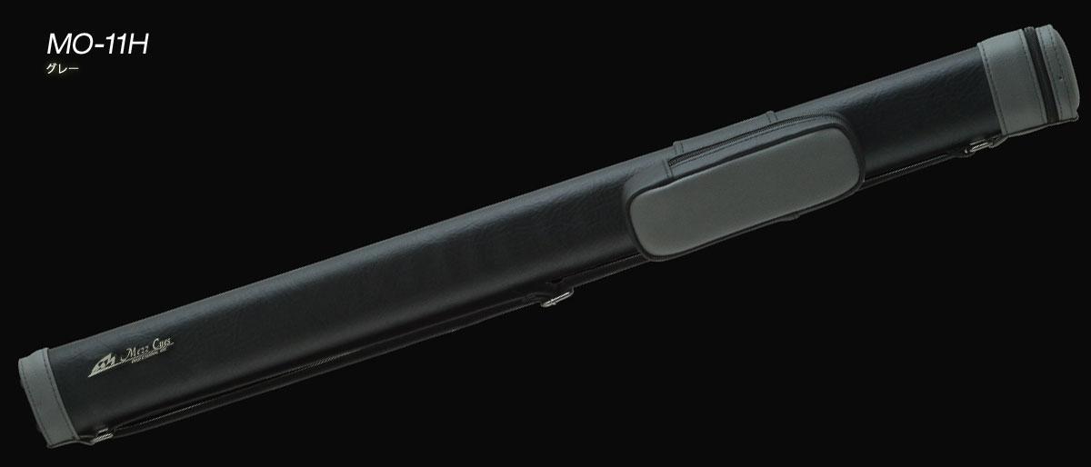 biriyadokyukesumezzukyukesu(Mezz Cue Case)MO-11灰色