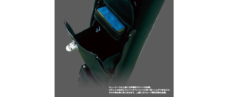 biriyadokyukesumezzukyukesu(Mezz Cue Case)NPC-35B2
