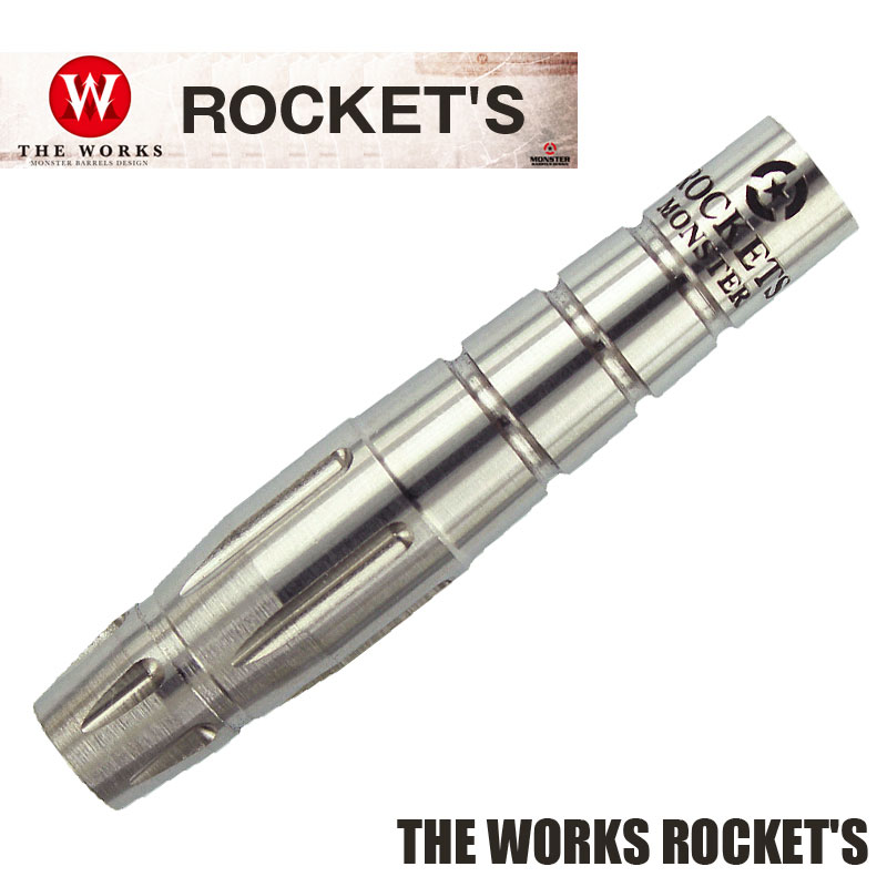 ダーツ バレル MONSTER DARTS【モンスターダーツ】ザ ワークス ロケッツ (ROCET'S Tungsten90%)