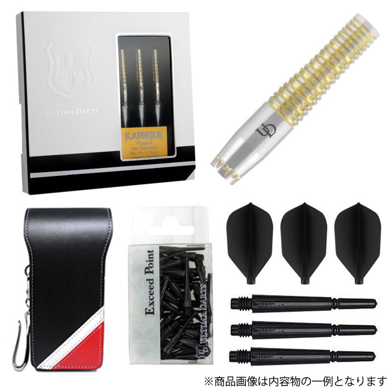 ULTIMA DARTS 荏隈選手モデル KAISERシリーズ 15,000円セット