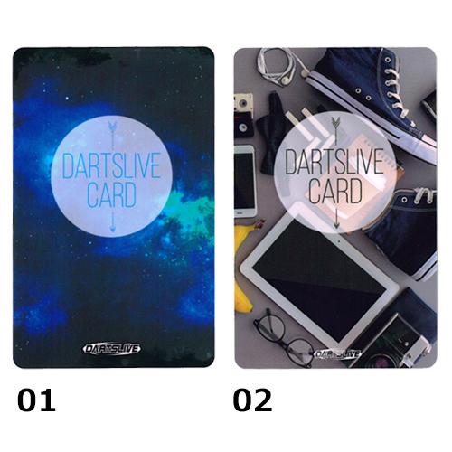 DARTSLIVE card nature series