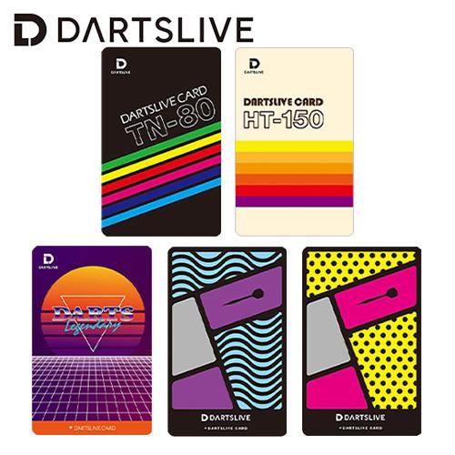 ダーツマシンの専用ICカード 超人気 ダーツ DARTSLIVE 激安挑戦中 CARD ライブカード メール便OK オンラインカード ドット 1トリ ウェーブ