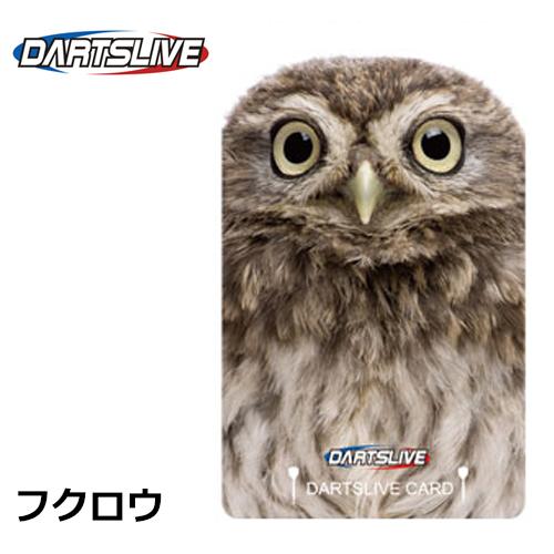 Dartslive 卡猫头鹰 (邮政航班确定/3 三) 10P20Nov15