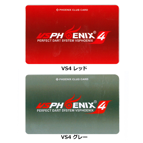 PHOENIX 피닉스 카드 VS S4 로고 (포스트 편 OK/3 트리) 10P24Dec15