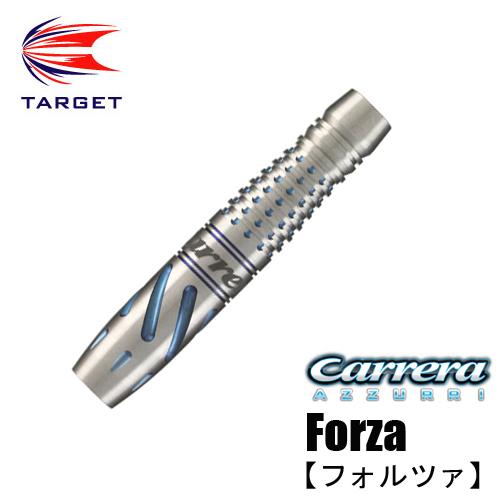 ダーツ バレルTARGET(ターゲット) Carrere AZUURRI 【 Forza 】 カレラアズーリ【 フォルツァ 】 (メール便OK/9トリ)