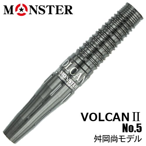 数量限定 ダーツ バレル MONSTER VOLCAN II 舛岡尚モデル モンスター ヴォルカン2 No.5(メール便OK/9トリ)