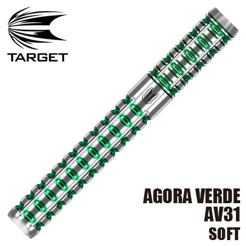 ダーツ バレル AGORA VERDE 90% AV31 SOFT TIP ターゲット アゴラ ヴェルデ(メール便OK/10トリ)