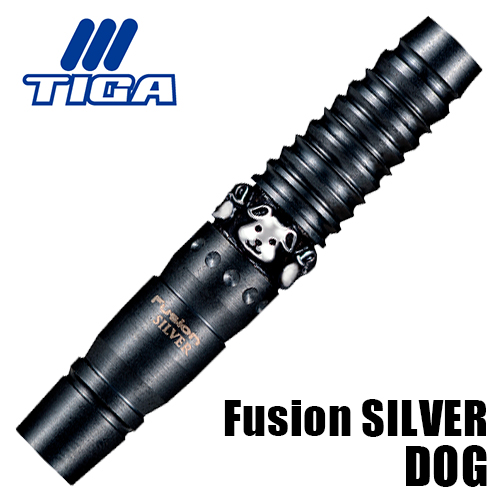 ダーツバレル TIGA Fusion Silver DOG (メール便不可)