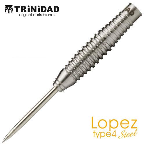ダーツ バレル TRiNiDAD PRO Lopez type4 ロペス4 STEEL (メール便不可)
