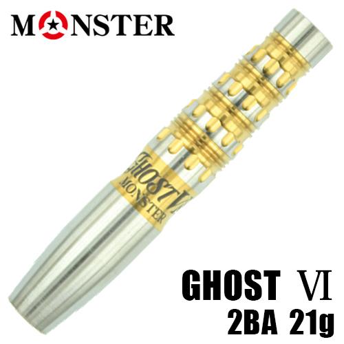 ダーツ バレル MONSTER GHOST VI ゴースト6 座波常輝モデル 2BA(メール便OK/10トリ)