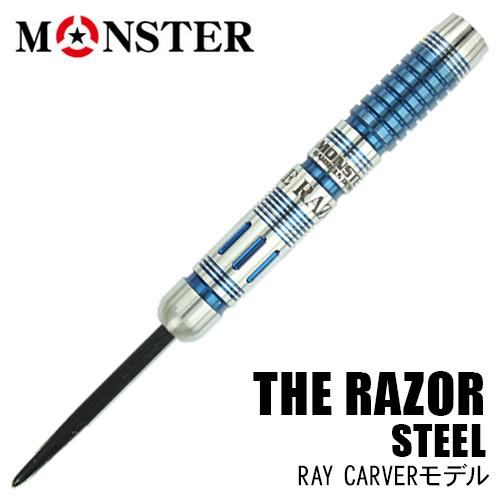 【受注発注】バレル MONSTER THE RAZOR STEEL(メール便OK/10トリ)