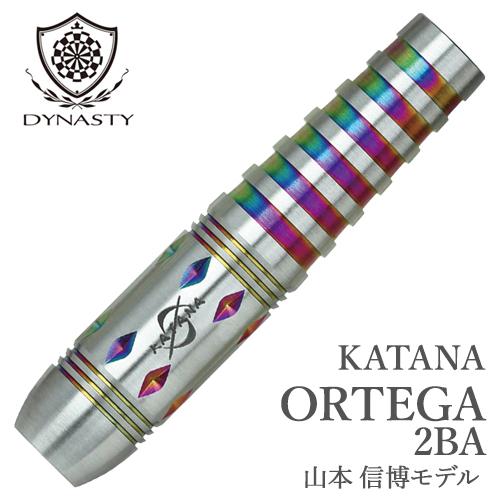 ダーツ バレル DYNASTY KATANA ORTEGA 山本信博モデル 2BA(メール便OK/10トリ)