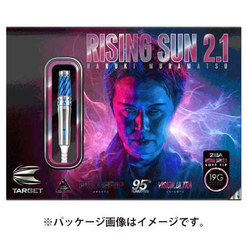 镖桶TARGET RISING SUN 2.1 No.5村松治树型号(不可)