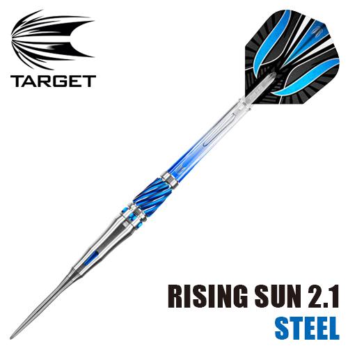 镖桶TARGET RISING SUN 2.1 STEEL(不可)