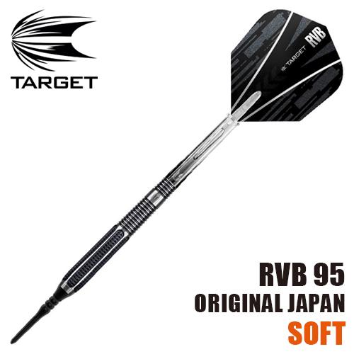 ダーツ バレル TARGET RVB95 ORIGINAL SOFT TIP(メール便OK/9トリ)