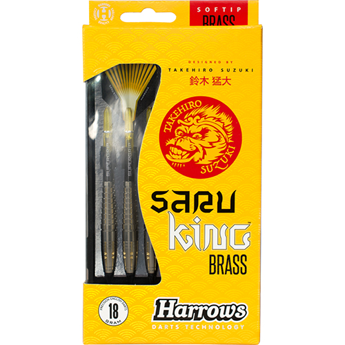 Barrel Harrows SARU KING BRASS Takehiro Suzuki model