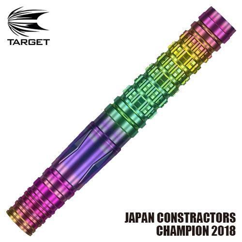 ダーツ バレル TARGET MIKURU THE MIRACLE JAPAN CHAMPION 2018 鈴木未来 ジャパン コンストラクターズ チャンピオン