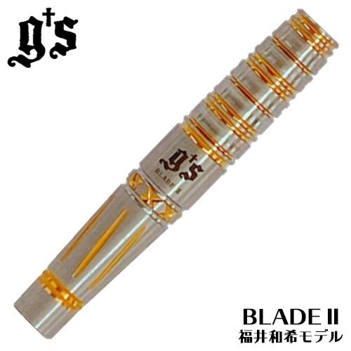 ダーツ バレル ジーズダーツ g's Darts BLADE 2 福井和希モデル ブレイド2(メール便OK/10トリ)