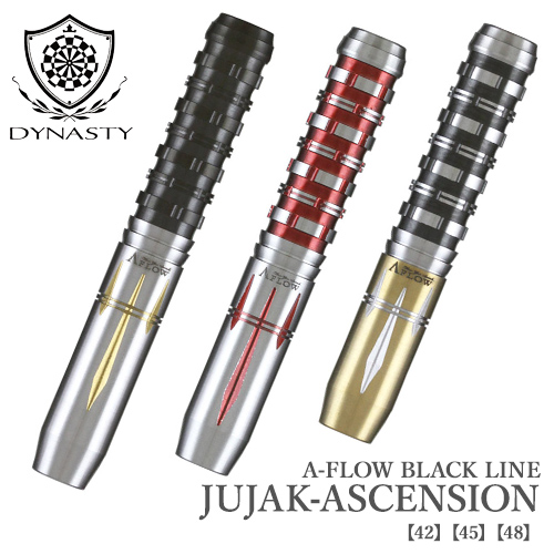 ダーツ バレル A-FLOW BLACK LINE JUJAK-ASCENSION ジュジャクアセンション 42 45 48 パクヒョンチョル選手 ダイナスティー (メール便OK/10トリ)