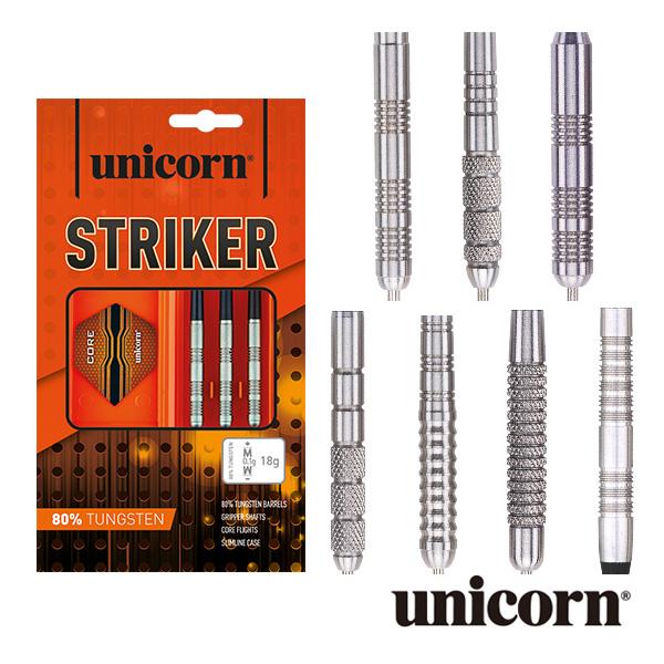 ダーツ バレル unicorn CORE XL STRIKER ユニコーン コア ストライカー シリーズ タングステン80%