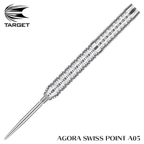 ダーツ バレル スティール ターゲット TARGET AGORA SWISS POINT STEEL A05 アゴラ スイスポイント(メール便OK/10トリ)