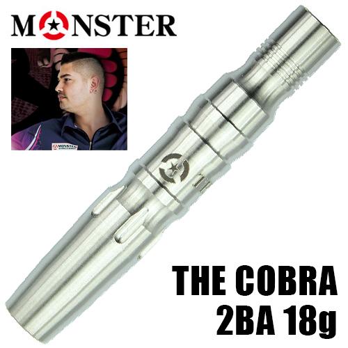 다트 배럴 괴물 (MONSTER) THE COBRA 2BA 18g (포스트 편 불가)
