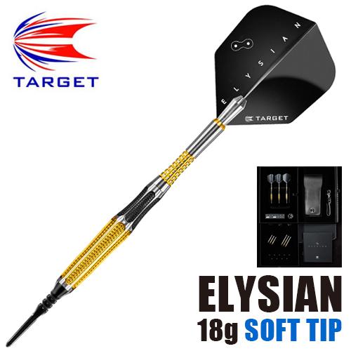 다트 배럴 TARGET Limited Edition ELYSIAN (엘리시) 2BA