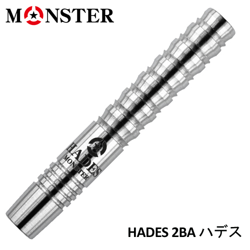 ダーツ バレル MONSTERダーツ HADES 2BA ハデス (メール便OK/10トリ)