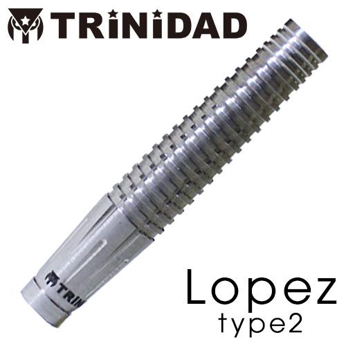 ダーツ バレルTRiNiDAD Lopez Type2 トリニダード ロペスタイプ2