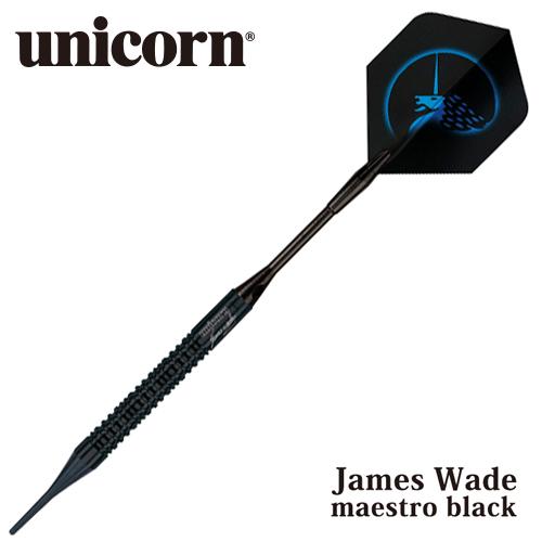 ダーツ バレル unicorn ユニコーン James Wade MAESTRO PREMIER ブラック 3593