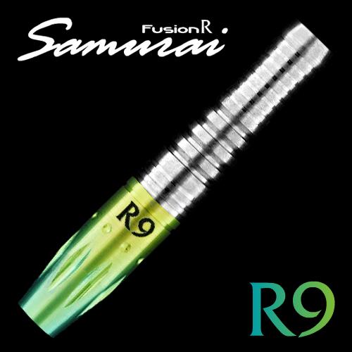 ダーツ バレルサムライ(Samurai(サムライ)) Fusion R9 フュージョン アール (メール便不可)