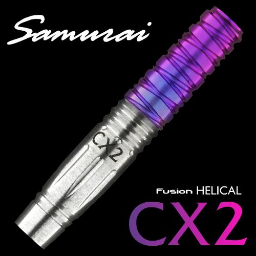 ダーツ バレル Samurai サムライ Fusion ヘリカルCX2 (メール便不可)