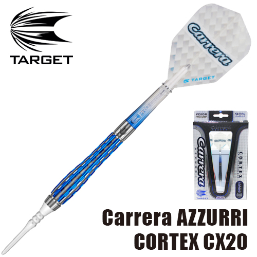 ダーツ バレル TARGET カレラ アズーリ CORETEX CX20 (メール便OK/9トリ)