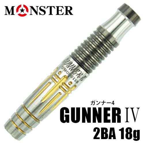 배럴 MONSTER GUNNER IV 2BA 거 너 4 오 렌 라 간 모델 (포스트 편 불가)