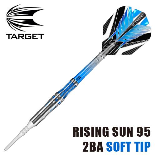 ダーツ バレル TARGET RISING SUN 95 2BA ライジングサン 村松治樹モデル (メール便OK/9トリ)