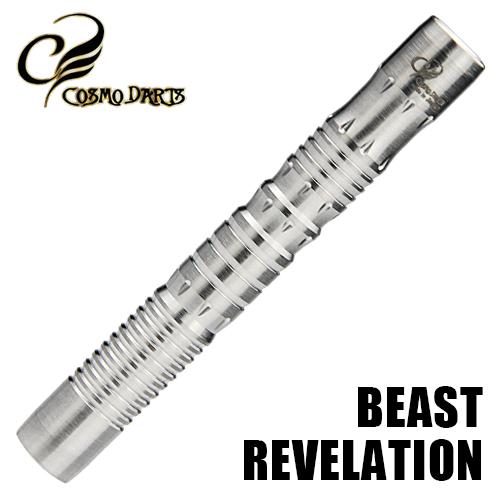 ダーツバレル コスモダーツ Beast Revelation 2BA