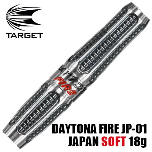 飞镖桶目标代托纳比火 JP-01 日本软 18 g (非员额飞行)