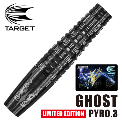 桶TARGET GHOST LIMITED EDITION PYRO.3星野光正型号(不可)
