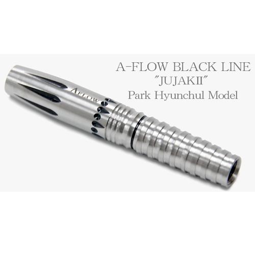 DYNASTY A FLOW 블랙 라인 ジュジャク 2 21g 박 ヒョンチョルモデル (포스트 편 불가) 10P01Oct16