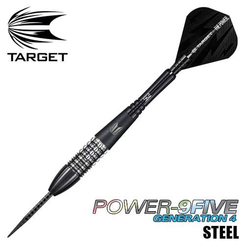 【受注発注】ダーツ バレル TARGET POWER-9FIVE GEN-4 STEEL(メール便OK/9トリ)