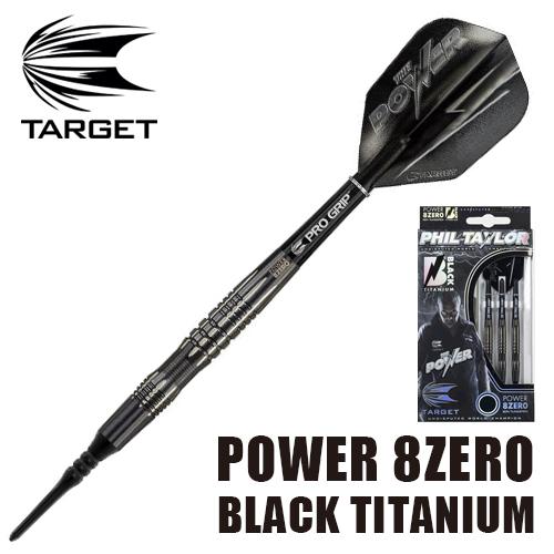 TARGET 다트 POWER 8ZERO BLACK TITANIUM 포스트 편 OK-15 삼