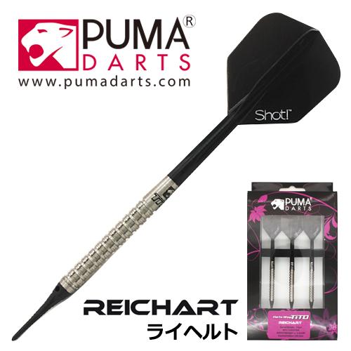 puma plus darts