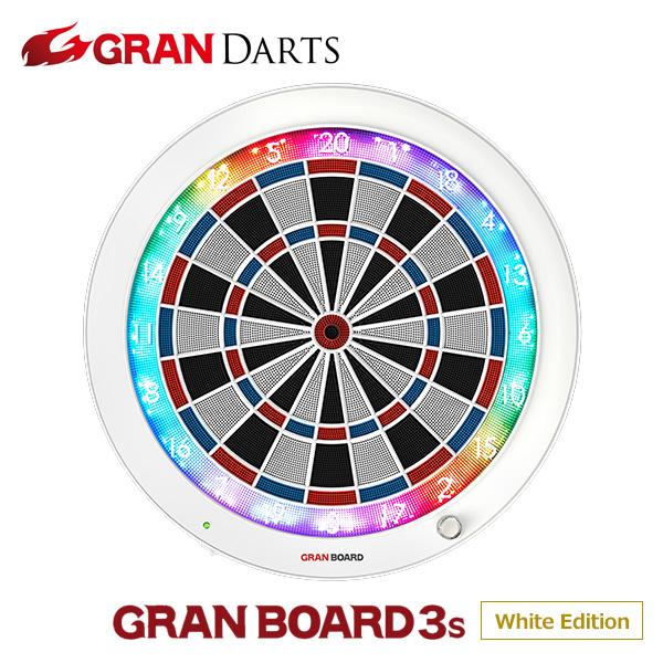 数量限定 GRANBOARD 3s white edition グランボード3s ホワイト エディション 白 電子ダーツボード ソフトボード