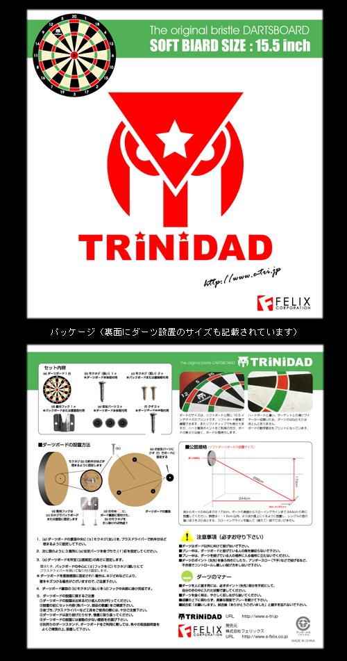 DARTSBOARD - TRiNiDAD - Bristle - STEEL Darts Board - 15.5 inches